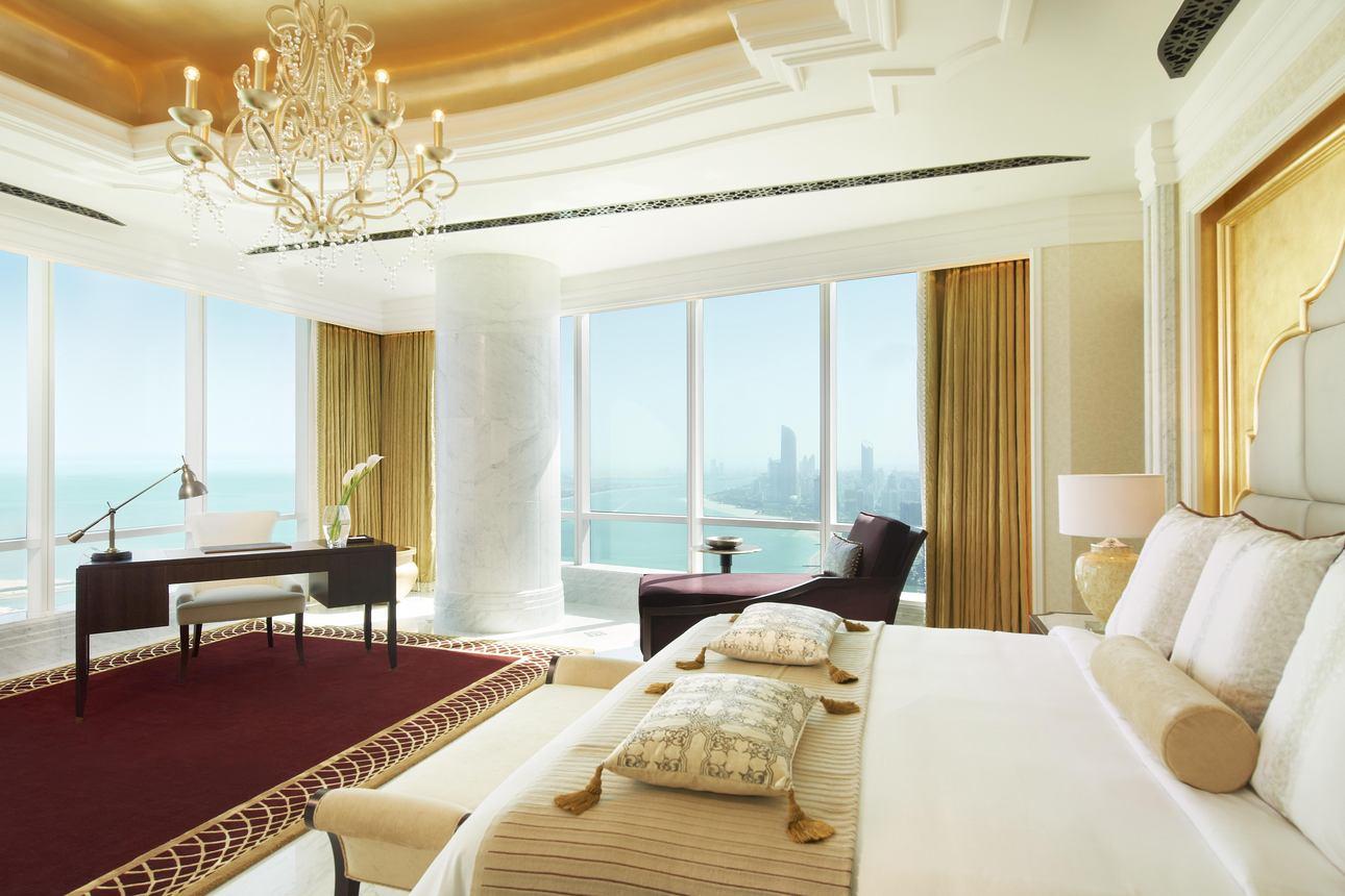 Al Hosn Suite