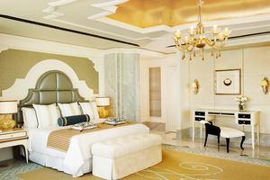 Al Manhal Suite